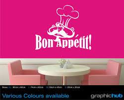 Bon Appetit Wall Art Sticker Kitchen Chef Cafe Window Sticker Etsy