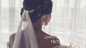 دعوة خاص حفل زفاف باسم اسماء Youtube
