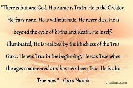 guru purnima quotes wishes greetings zitations