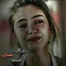 صور حزن وبكي