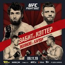 UFC FN 163 BOOKIE Images?q=tbn%3AANd9GcT8grkDZQNnmOy1pJ5TKC48I-PP0TVlwFZQwqGAg1zNKTwCdRqy