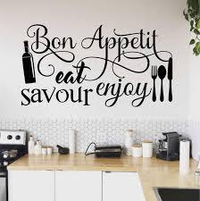 Kitchen Wall Decal Bon Appetit Word Collage Farmhouse Vinyl Etsy