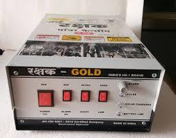 Rakshak Zatka Solar Fencing Machine Rakshak Zatka Solar Fencing Energiser Manufacturer From Nagpur