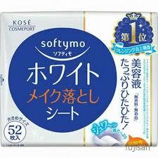 kose softymo white makeup remover sheet