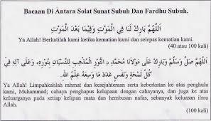 image result for solat sunat sebelum subuh islamic quotes doa