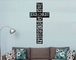 Cross Names Of Jesus Christian Decor Vinyl Wall Decal Lettering Words Religious For Sale Online