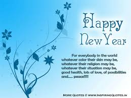 happy new year wishes messages for family friends and loved ones