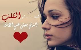 صور حب حزينه اروع الصور مكتوب عليها كلام حزن كلام حب