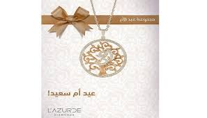 l azurde celebrates mothers in gold and