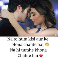 good night hindi love sms