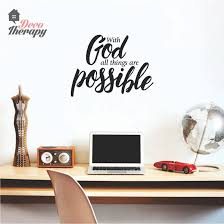 With God All Things Possible Wall Sticker Shopee Philippines