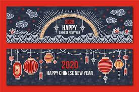 chinese new year quotes archives