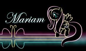 اسم مريم مزخرف ومكتوب على صورة وتصميمات فوتوشوب جميلة وجذابة