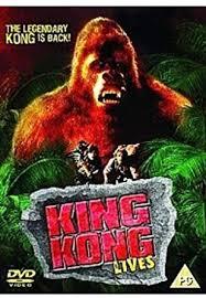 Amazon.co.jp | King Kong 2 [DVD] DVD・ブルーレイ - Brian Kerwin ...