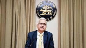 இந்தியாவின் வளர்ச்சி 7.4 சதவீதம்: ரிசர்வ் வங்கி கணிப்பு