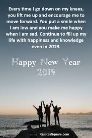 new year greetings for parents new year greetings quotes happy