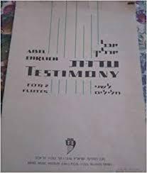 Testimony Abel Ehrlich for 2 Flutes: Abel Ehrlich, Israel Music Institute:  Amazon.com: Books