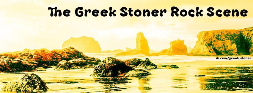 """Image result for rock in Greek"""""""