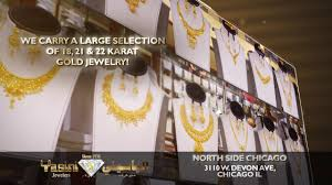yasini jewelers chicago devon location