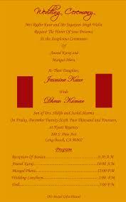 sikh wedding invitation cards wordings 031