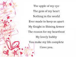 special love poems short sweet