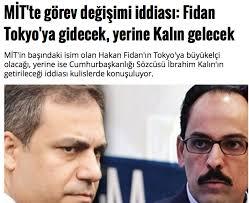 Αλλαγή ηγεσίας στην τουρκική MIT - Militaire.gr