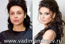 jetset mag 10 incredible make up