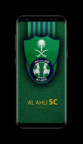 خلفيات الاهلي السعودي For Android Apk Download