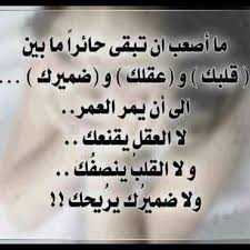 صور حلوه عن الحياه حكم ومواعظ عن الحياه صور حلوه