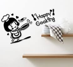 Wall Stickers Vinyl Decal For Kitchen Chef Happy Cooking Restaurant Ig1338 753677078871 Ebay Wall Stickers Kitchen Wall Stickers Vinyl Decals