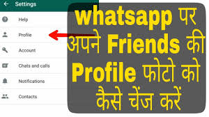 whatsapp profile picture easy step