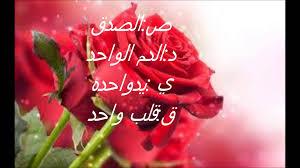 كلمات من ورود اروع صور الورد المكتوب عليها عبارات جميلة عيون