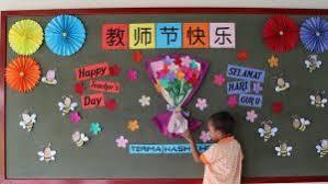 ucapan hari guru dalam bahasa inggris amp amp terjemahannya