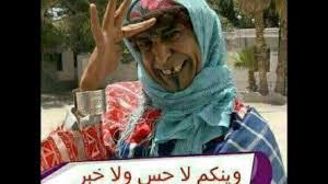 صور مضحكة عربية
