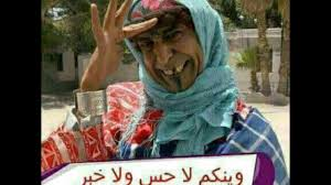 صورمضحكه جداجدا جدا مصريه