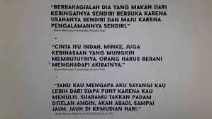 nia alam on just want to share some good quotes esp no