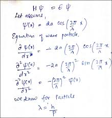 proof of schrodinger equation