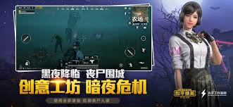 Download] PUBG MOBILE | Simplified Chinese - QooApp Game Store