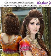pin by kashees beauty parlor on kashee