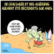 كاريكاتير جزائري مضحك فيس بوك 2018