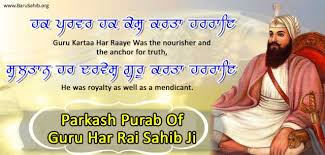 index guru harkrishan public school