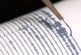 Terremoto nel Lazio oggi, 23 giugno 2019: sisma M 3.6 in provincia ...