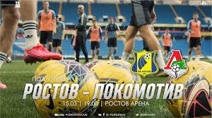 Ростов - Локомотив подготовка к матчу - YouTube