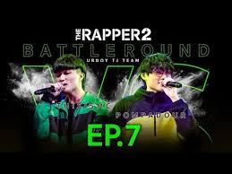 มิน ชาง THISISMC Vs ปอม POMPADOUR   BATTLE ROUND   URboyTJ TEAM   THE RAPPER  2 - วิดีโอ Dailymotion