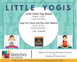 isha children hata yoga program for 7