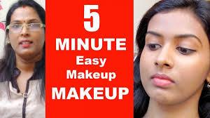 5 minute simple makeup tutorial