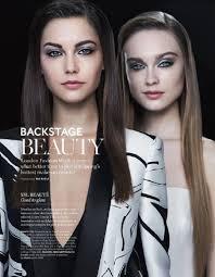 backse beauty harrods