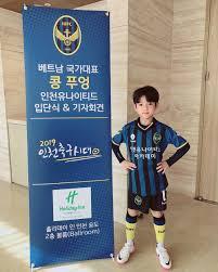 Cậu bé đẹp trai chụp ảnh với Công Phượng ở Hàn Quốc là ai? - Zing - Tri  thức trực tuyến