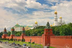 Panoramic View On Moscow Red Square, Kremlin Towers Stars And.. Stock  Photo, Picture And Royalty Free Image. Image 81603317.