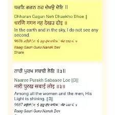 what are the teachings of guru granth sahib quora